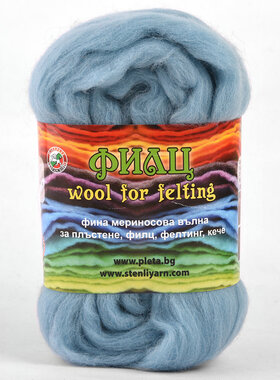 Мерино Филц за плъстене / Merino wool for felting